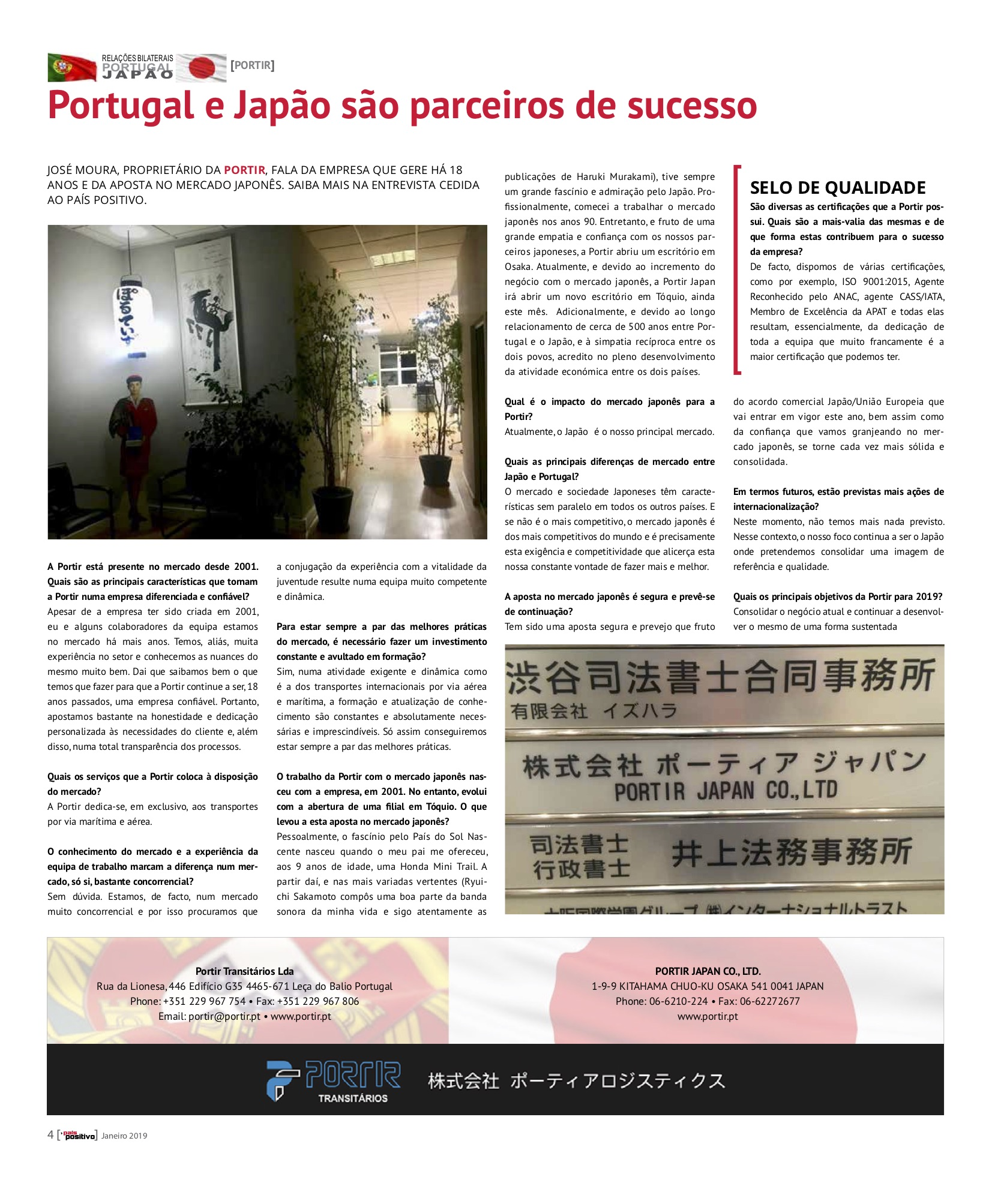 Portugal and Japan: bilateral relations